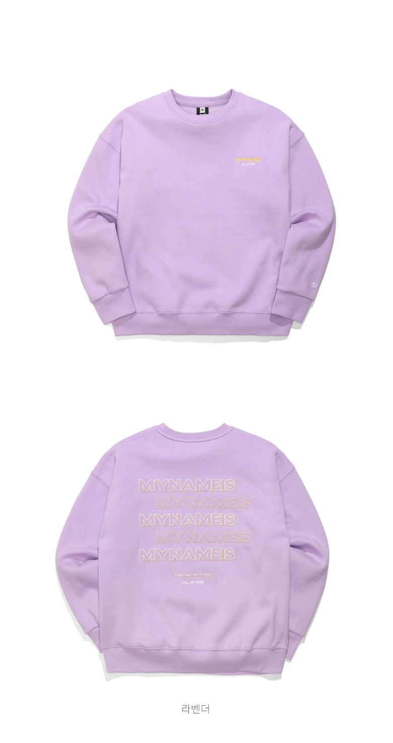 20190904_twn_motionname_detail_lavender_ym_01.jpg