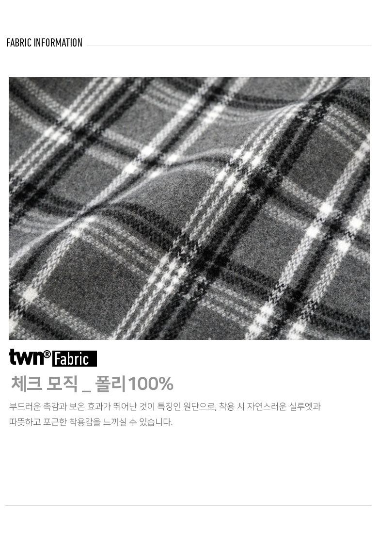 20190904_twn_norton_fabric.jpg