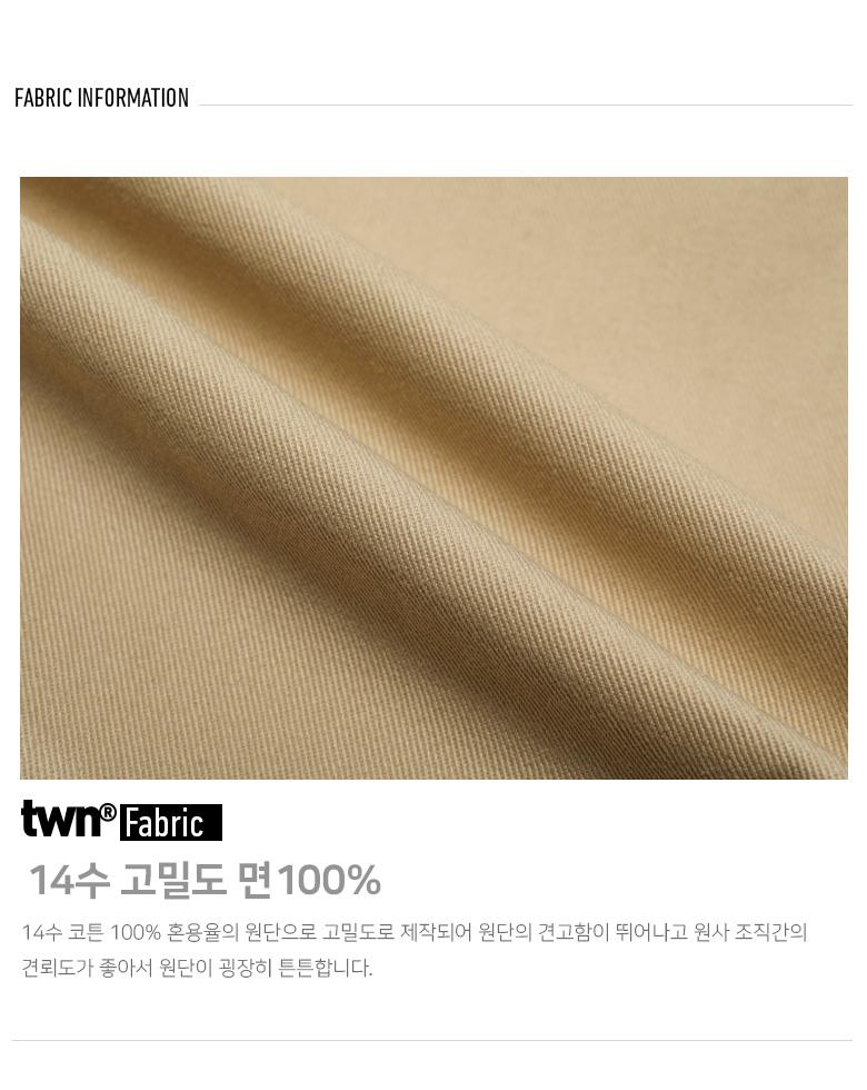 20190904_twn_originalrelaxcargo_fabric.jpg
