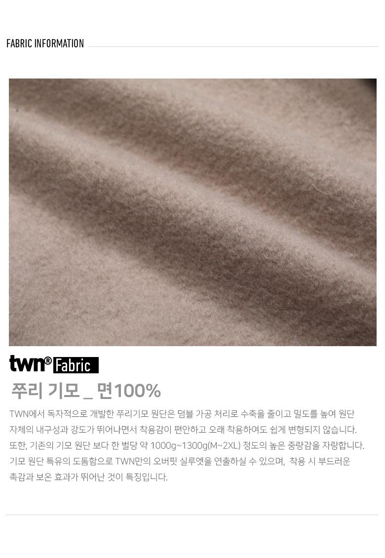20190904_twn_repeatcalli_fabric.jpg