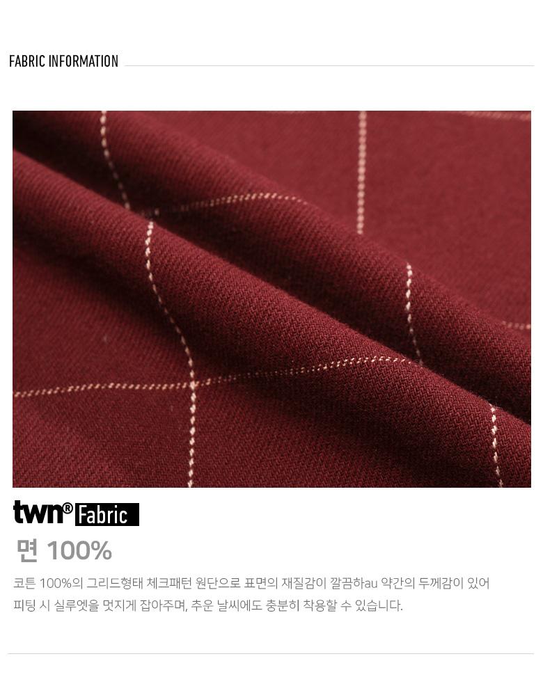 20190904_twn_simplegrid_fabric.jpg