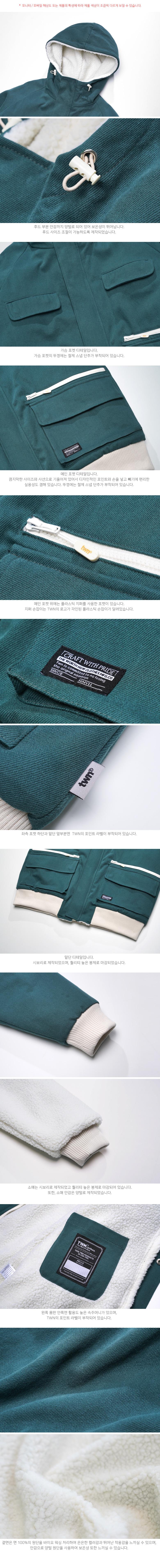 20191002_twn_canon_detail_bluishgreen_ym_02.jpg