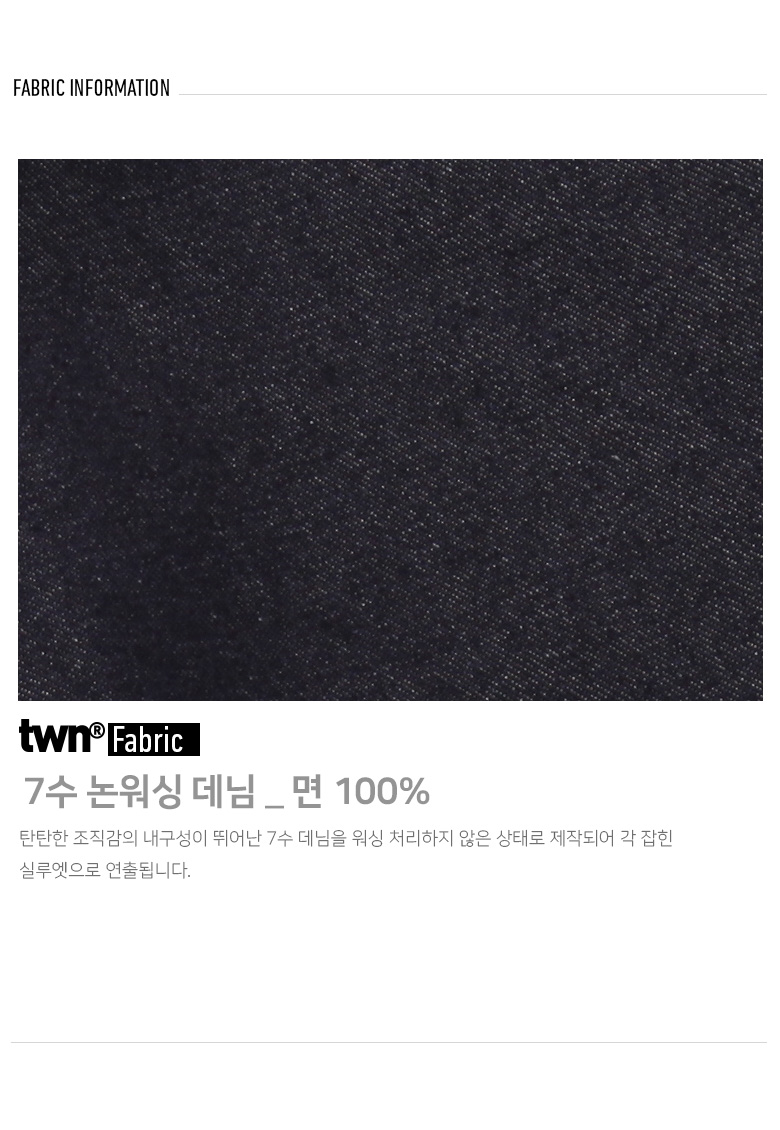 20191002_twn_factwide_fabric.jpg