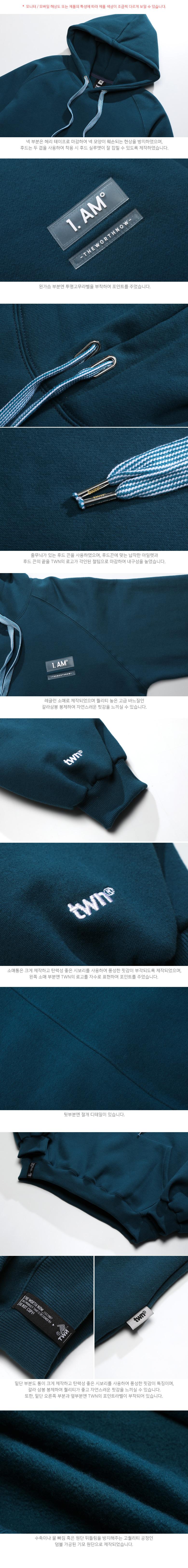 티떠블유엔(TWN) 아이엠벌룬핏 후드 청록 YMHD3237