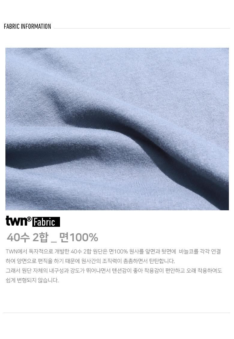 twn_fabric.jpg