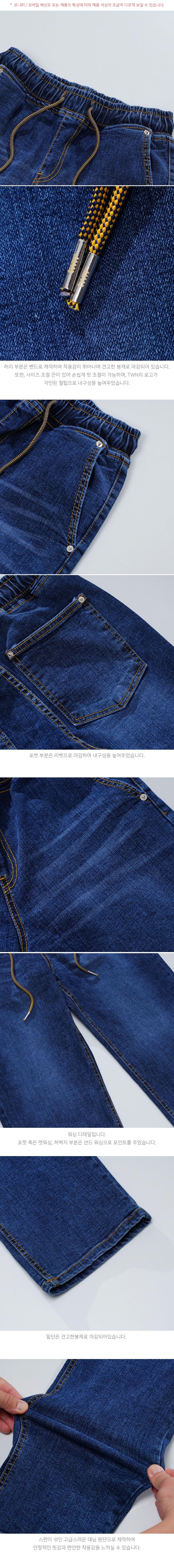 20200212_twn_mood_detail_blue_je_02.jpg
