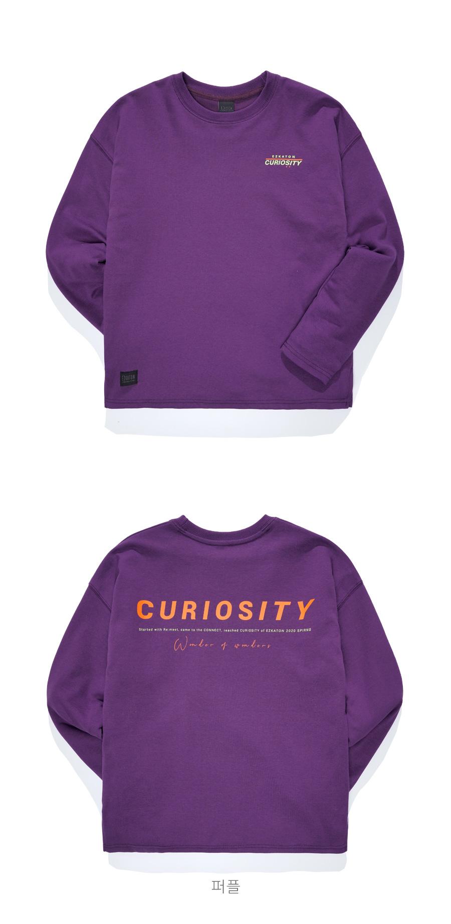 20200220_ez_wonder_detail_purple_lm_01.jpg