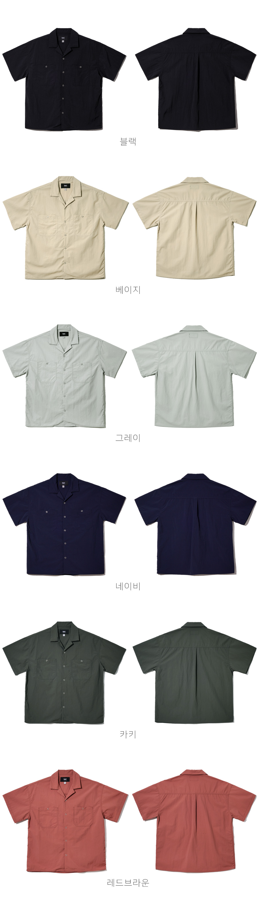 20200325_twn_ferment_set_detail_shirts_lm_01.jpg