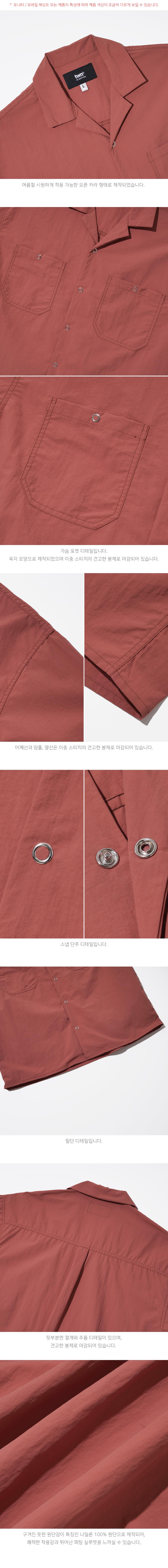 20200325_twn_ferment_set_detail_shirts_lm_02.jpg