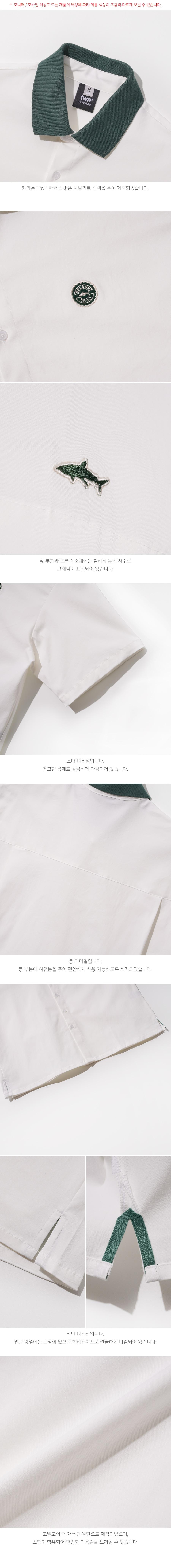 [티떠블유엔] 플럽 반팔셔츠 LMSS3288