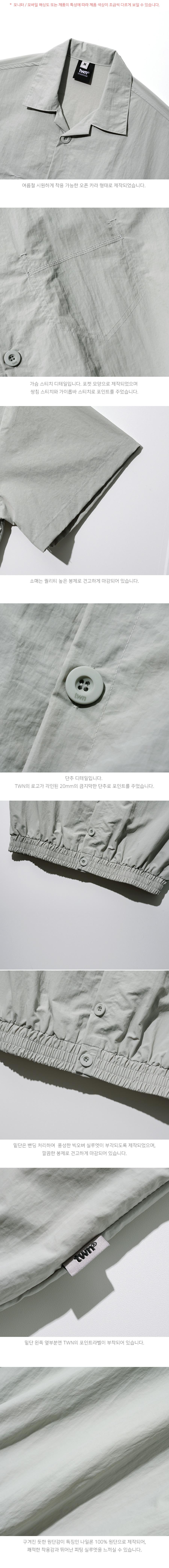 20200519_twn_stitchpocket_detail_gray_sh_02.jpg