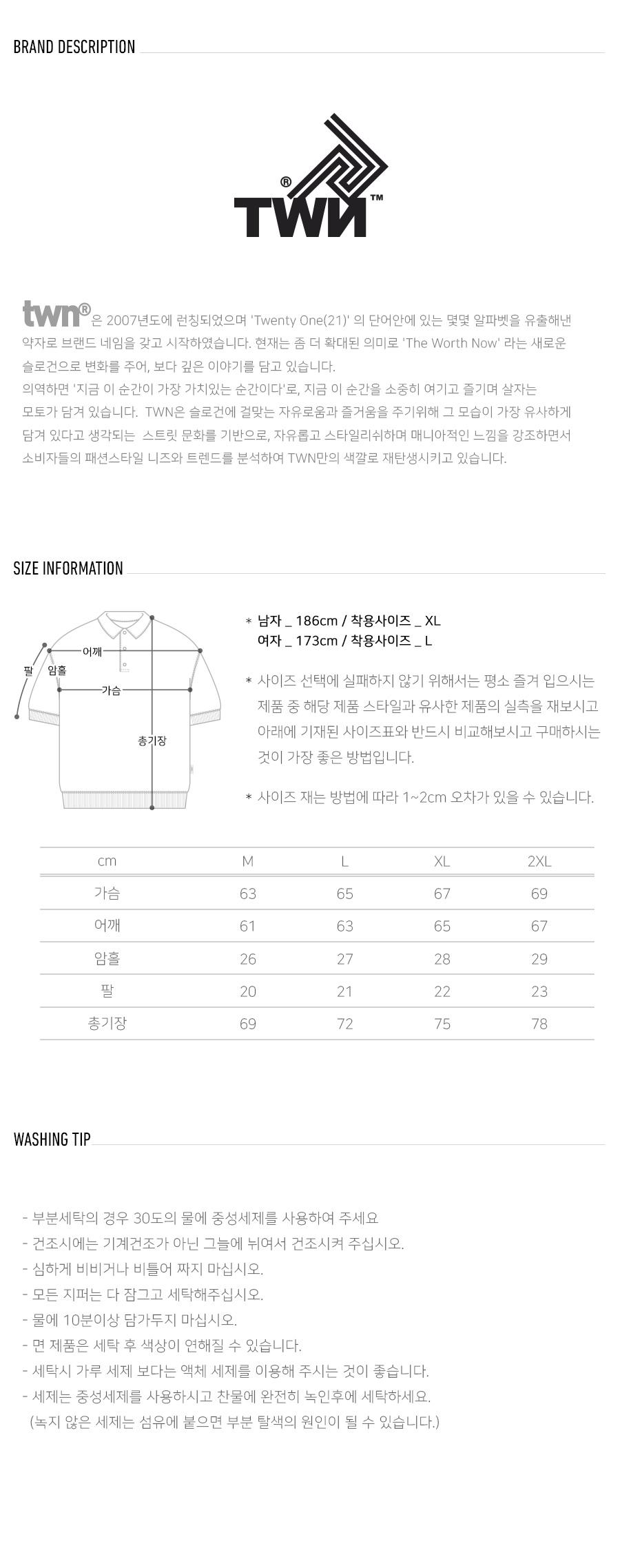 20200519_twn_volleyball_size.jpg
