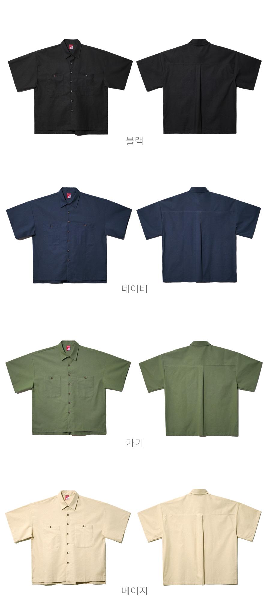 20200522_dy_dayin_shirts_detail_sh_01.jpg