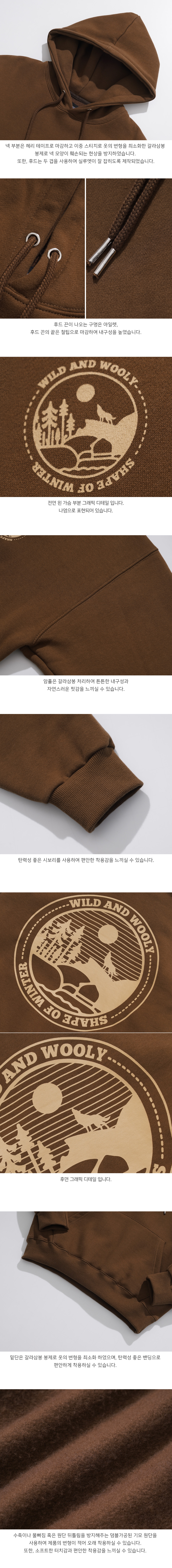 20200907_ub_roar_detail_brown_di_02.jpg