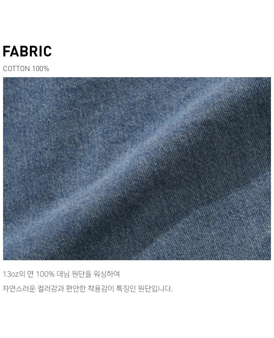 20200910_dy_fika_fabric_lm_01.jpg