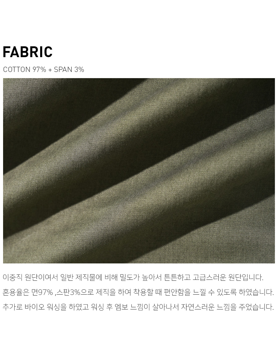 20200910_dy_hit_fabric_sh_01.jpg
