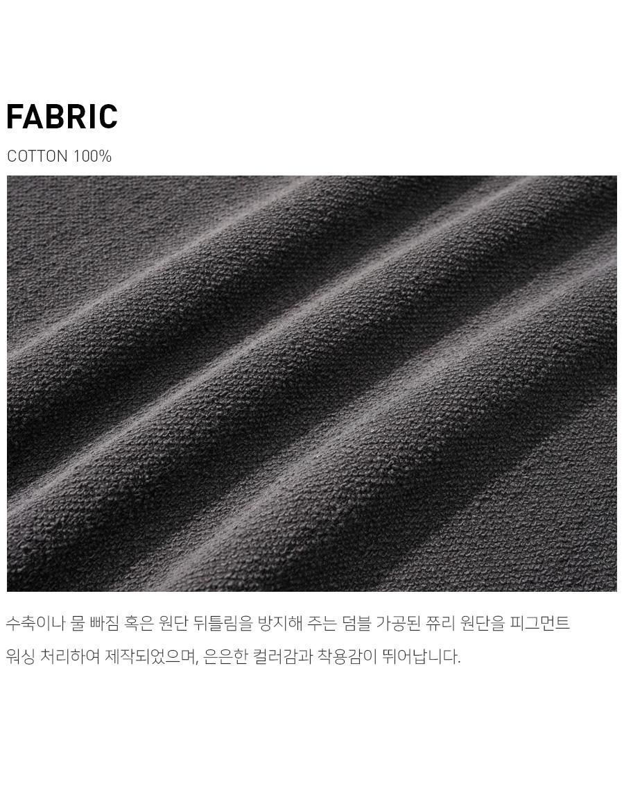 20200910_dy_hours_fabric_je_01.jpg