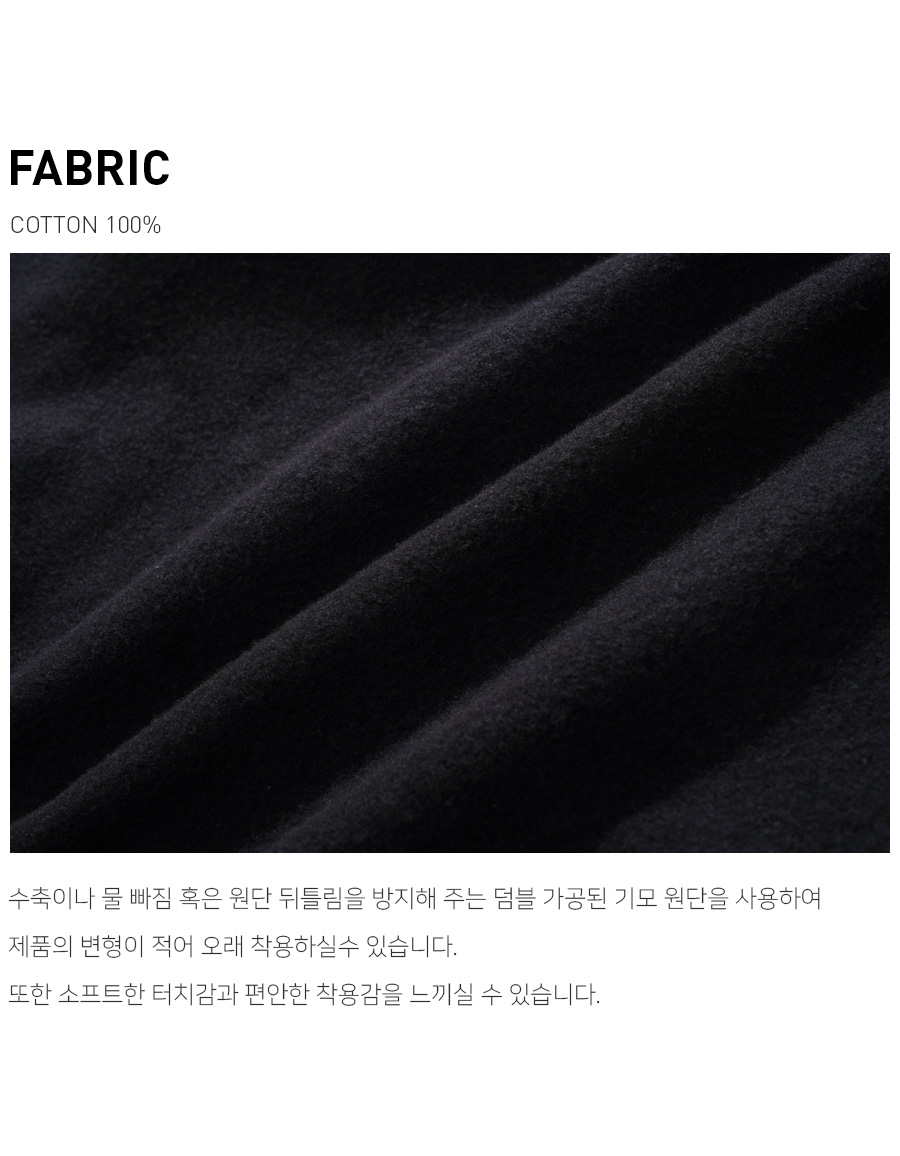 20200910_dy_yourtime_fabric_sh_01.jpg