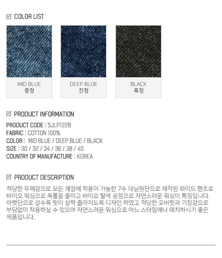 3_SJLP1228_info_color_sj.jpg