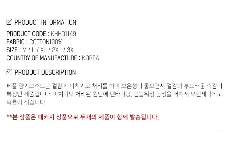 3_KHHD1149_info_color%281%29_pk_hj.jpg