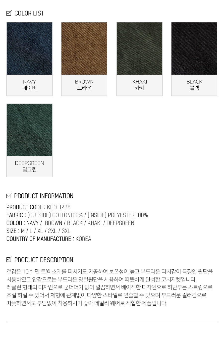 3_KHOT1238_info_color_sr.jpg