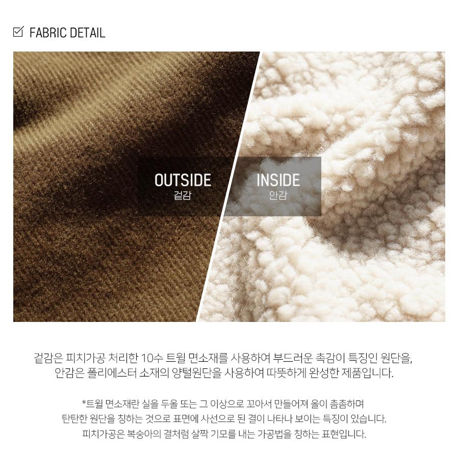 3_KHOT1238_info_fabric_SJ.jpg