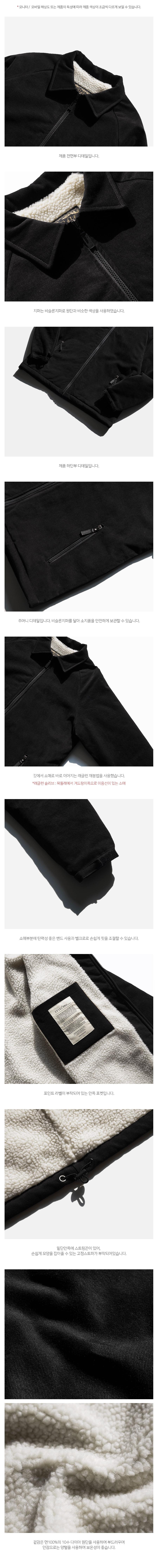 5_KHOT1238_detail_black2_sr.jpg