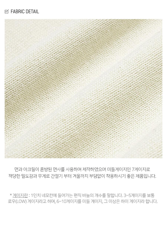 3_SJKN1283_info_fabric_sr.jpg