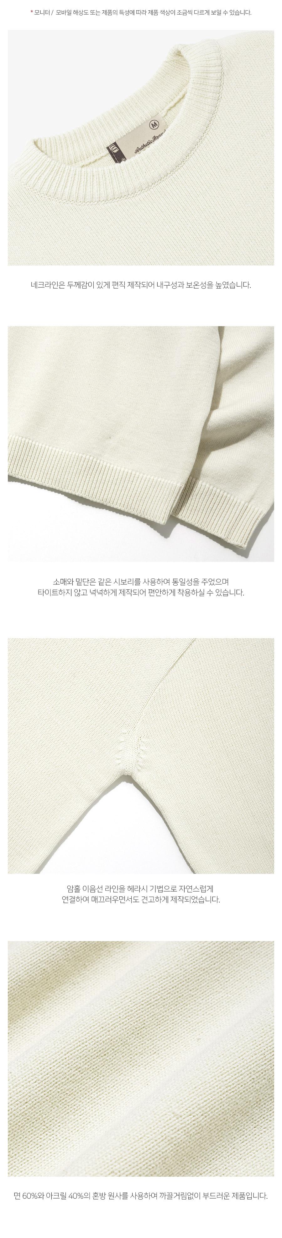 5_SJKN1283_detail_cream2_sr.jpg
