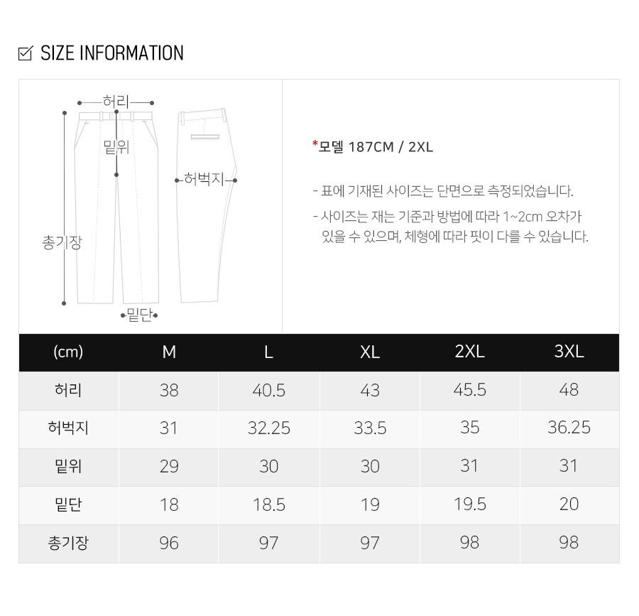 [페플] 스트레이트 히든 밴딩 슬랙스 4종 베이지 SJLP1248