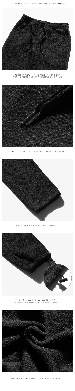 [페플] 핫플리스 민자 트레이닝 팬츠 4종 블랙 SJLP1249