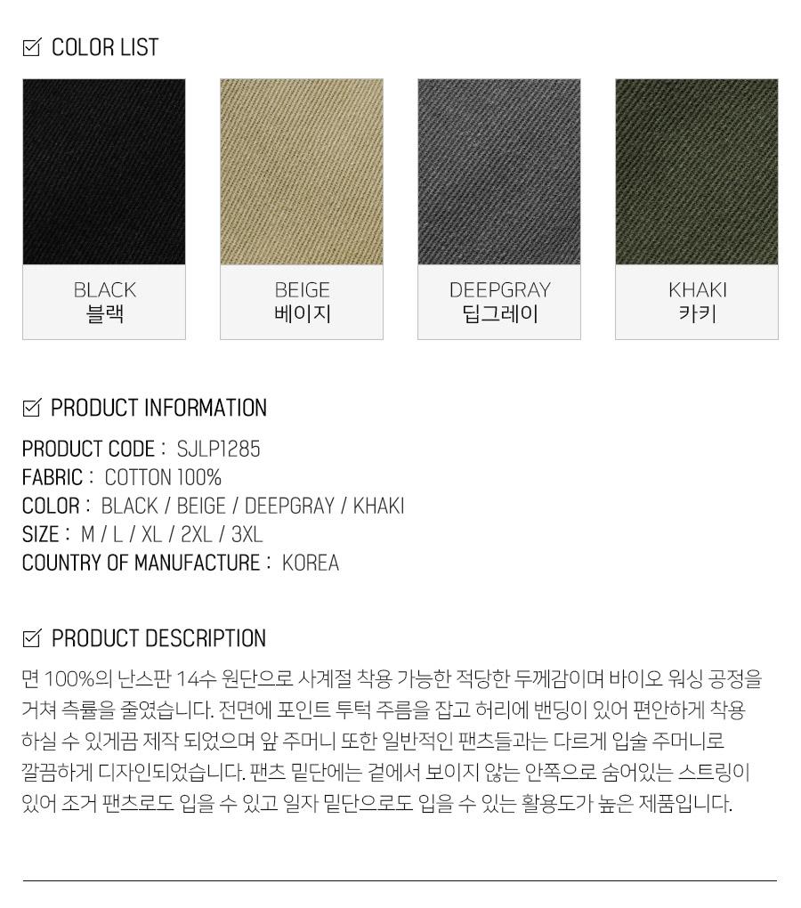 3_SJLP1285_info_color_sr.jpg