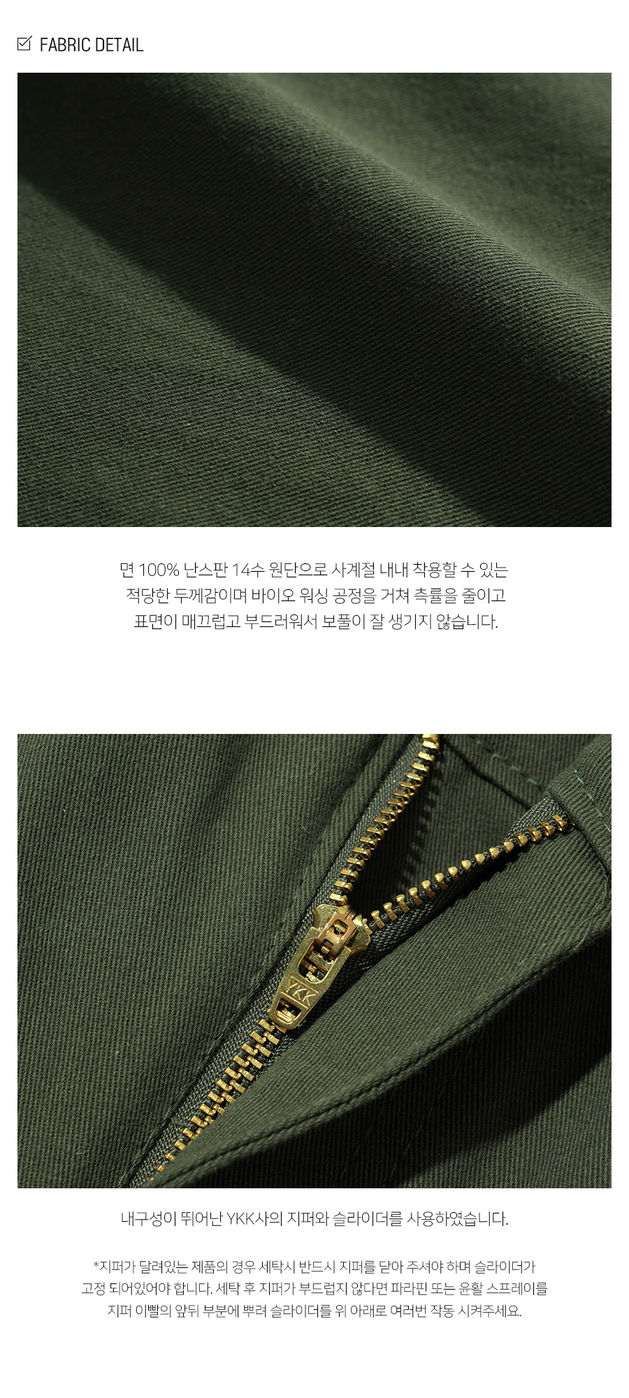 3_SJLP1285_info_fabric_sr.jpg
