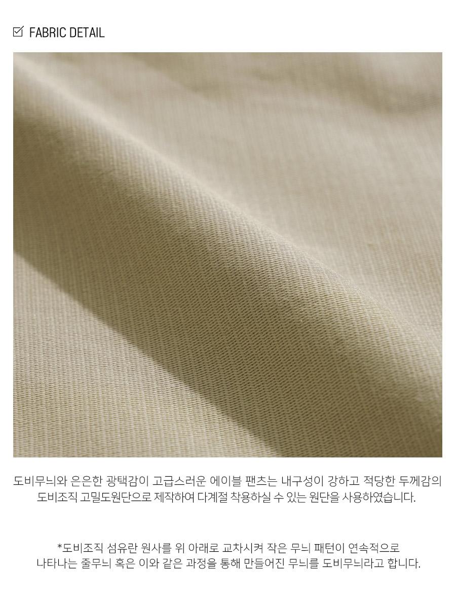 3_SJLP1287_info_fabric_hj.jpg