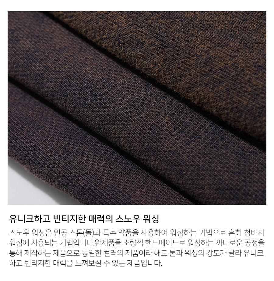 [페플] 헤비 스노우 스웨트 팬츠 5종 머스터드 SJLP1291