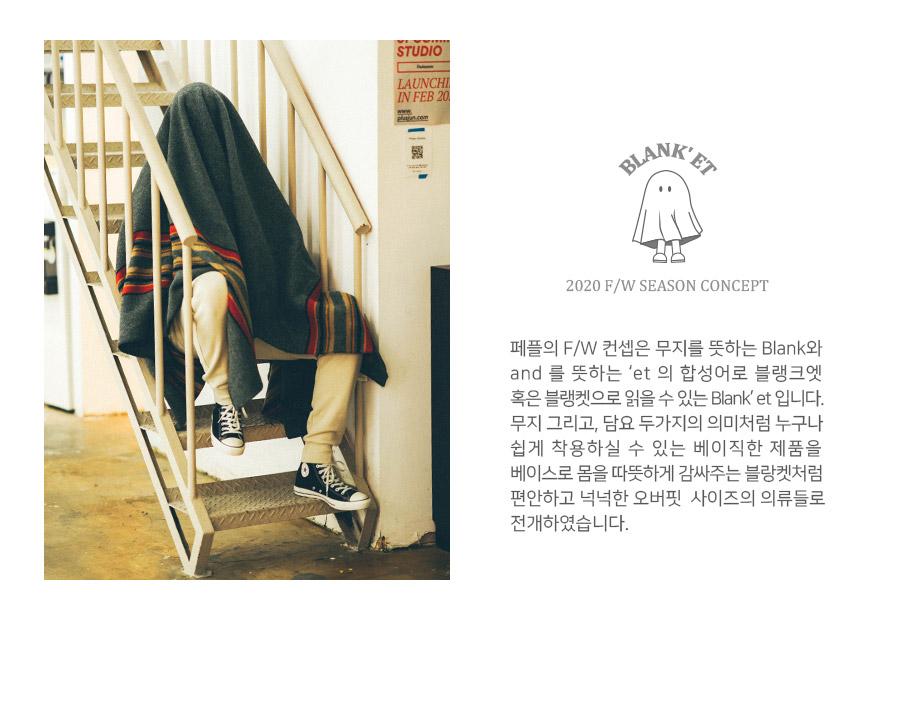 [페플] 브이인 오버핏 맨투맨 12종 SJMT1274