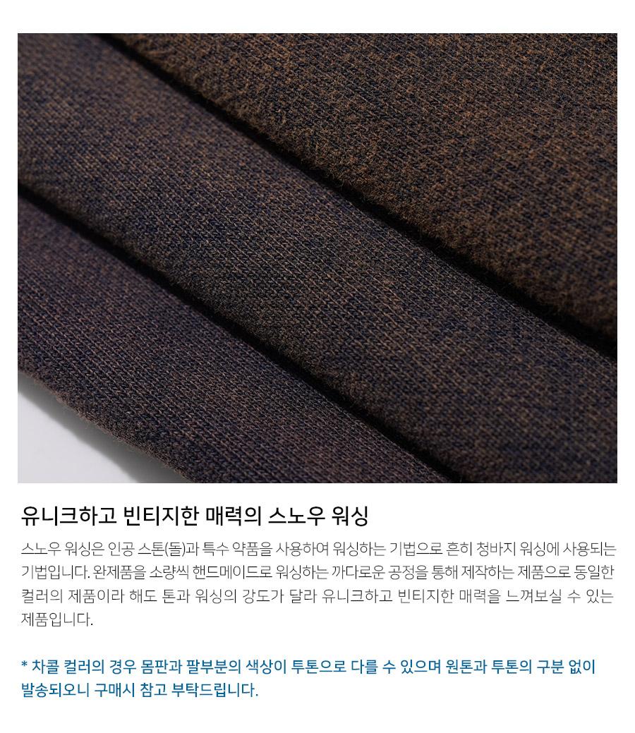 [페플] 스노우 헤비 트임 맨투맨 5종 SJMT1289