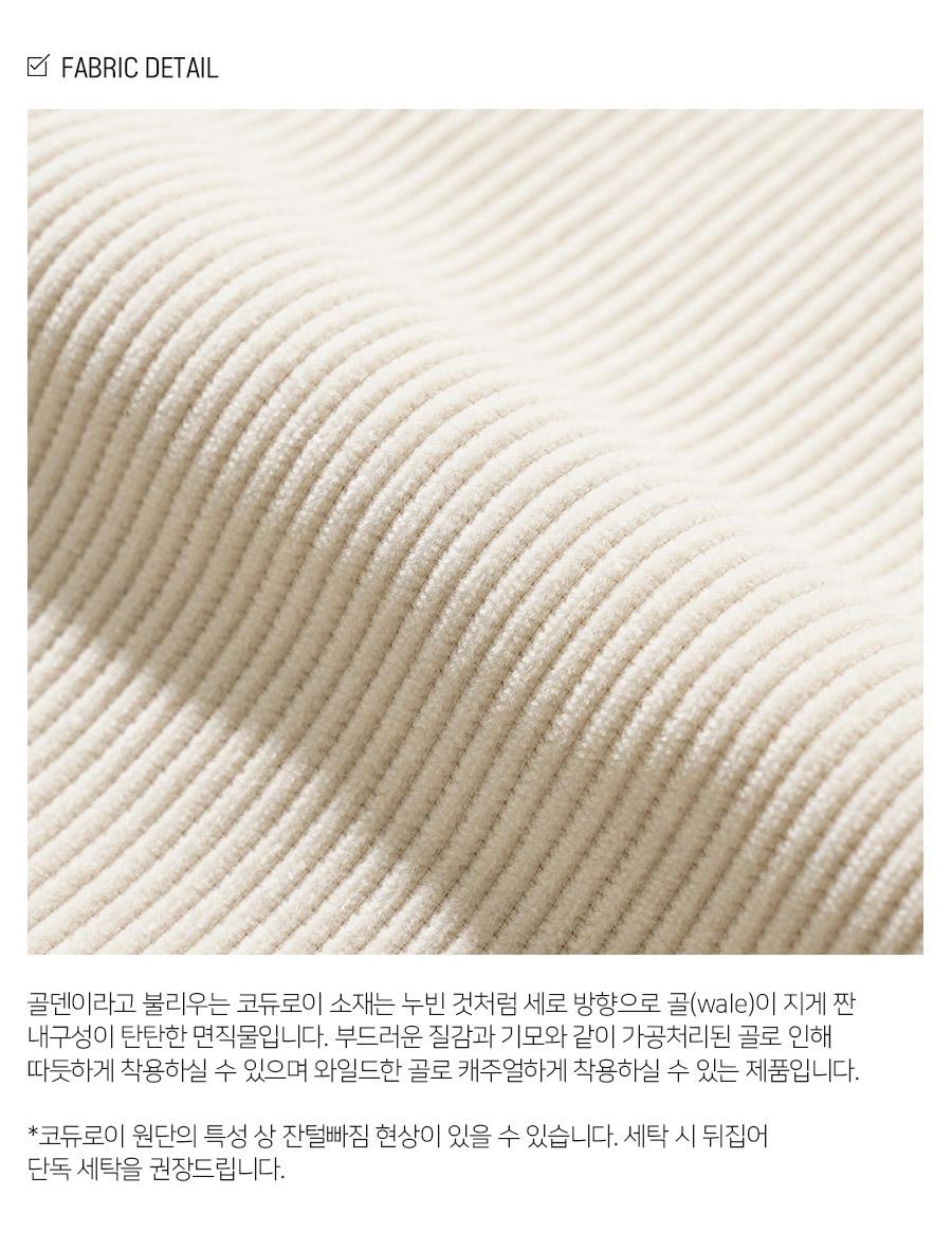 3_SJOT1294_info_fabric_hj.jpg