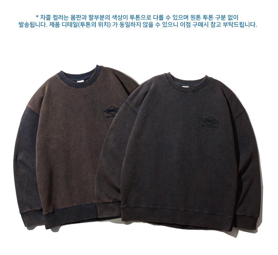 5_SJMT1289_detail_charcoal1_hj.jpg
