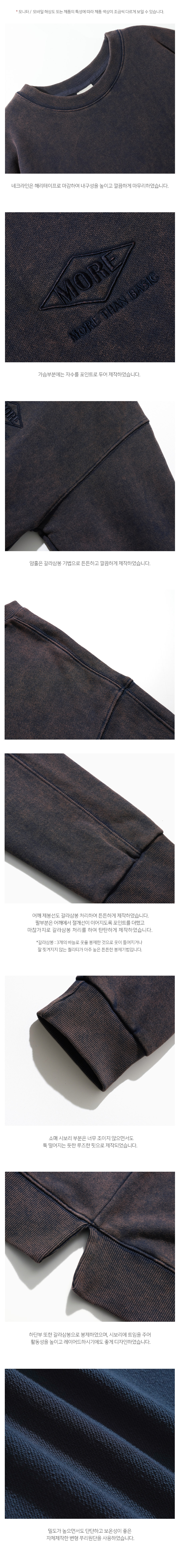 5_SJMT1289_detail_charcoal3_hj.jpg