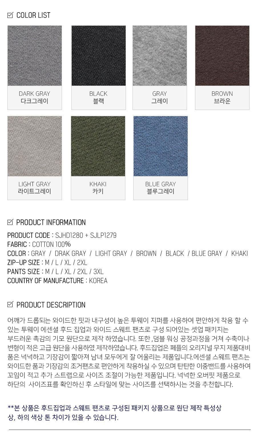 3_SJHD1280_set_info_color_sr.jpg