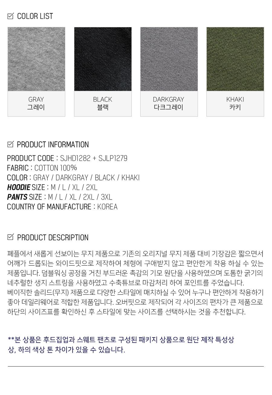 3_1_SJHD1282_SJLP1279_info_color_sr.jpg