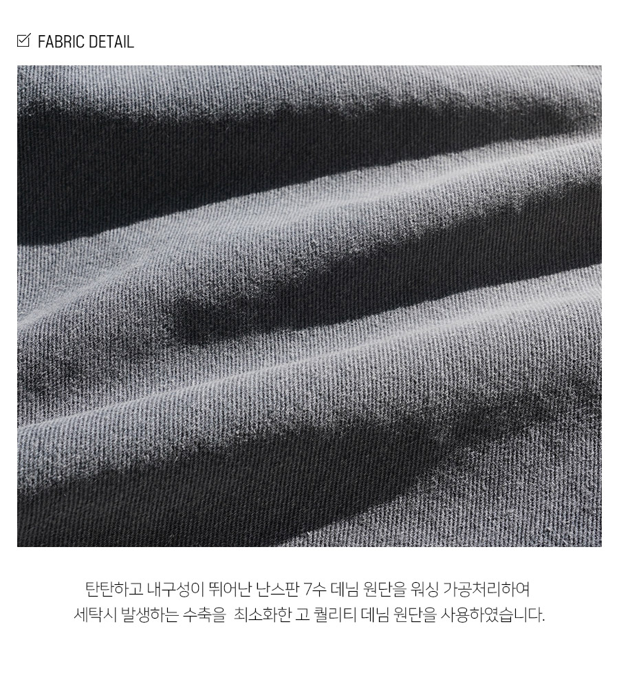 5_2_SJLP1220_info_fabric_sr.jpg