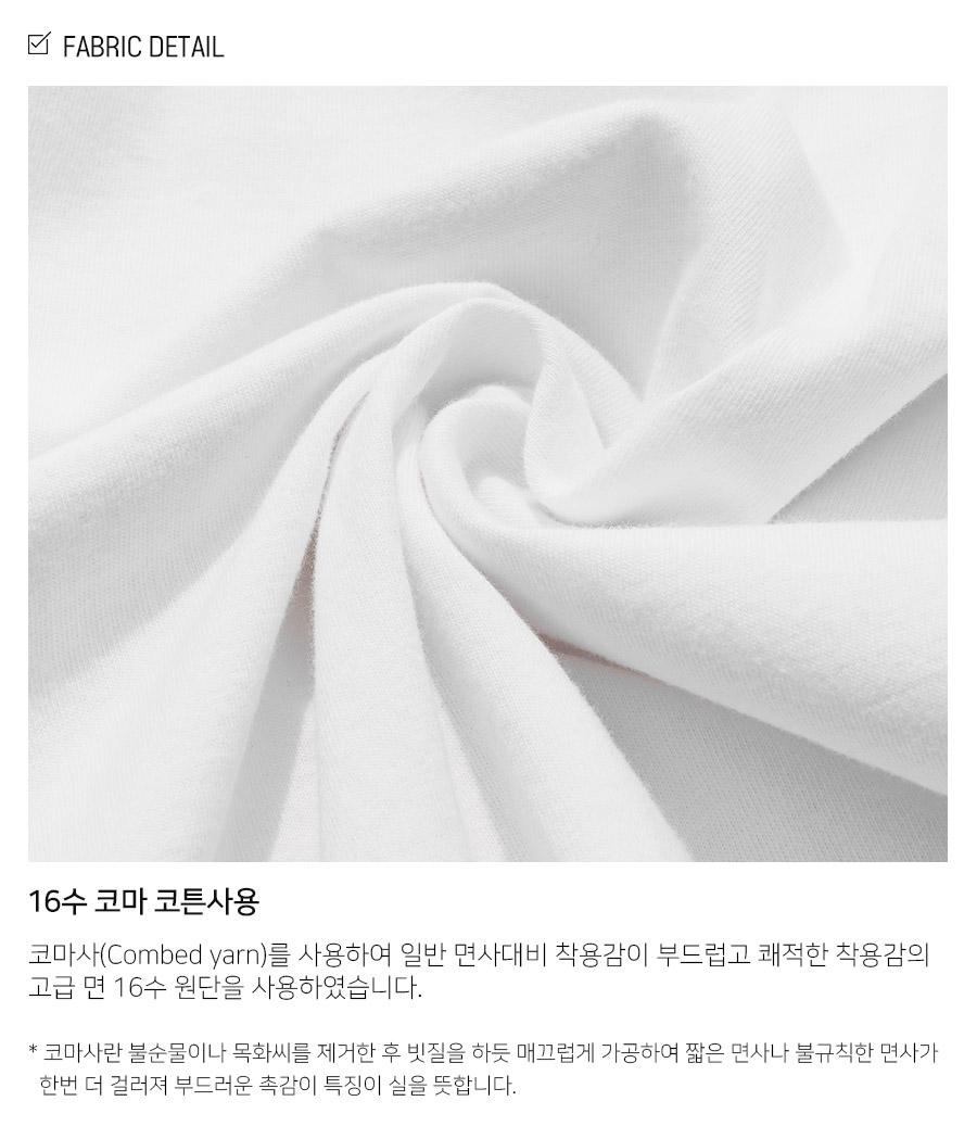 4_JDST1315_info_fabric_jd.jpg