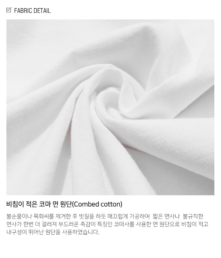 3_KYST1313_info_fabric_jd.jpg