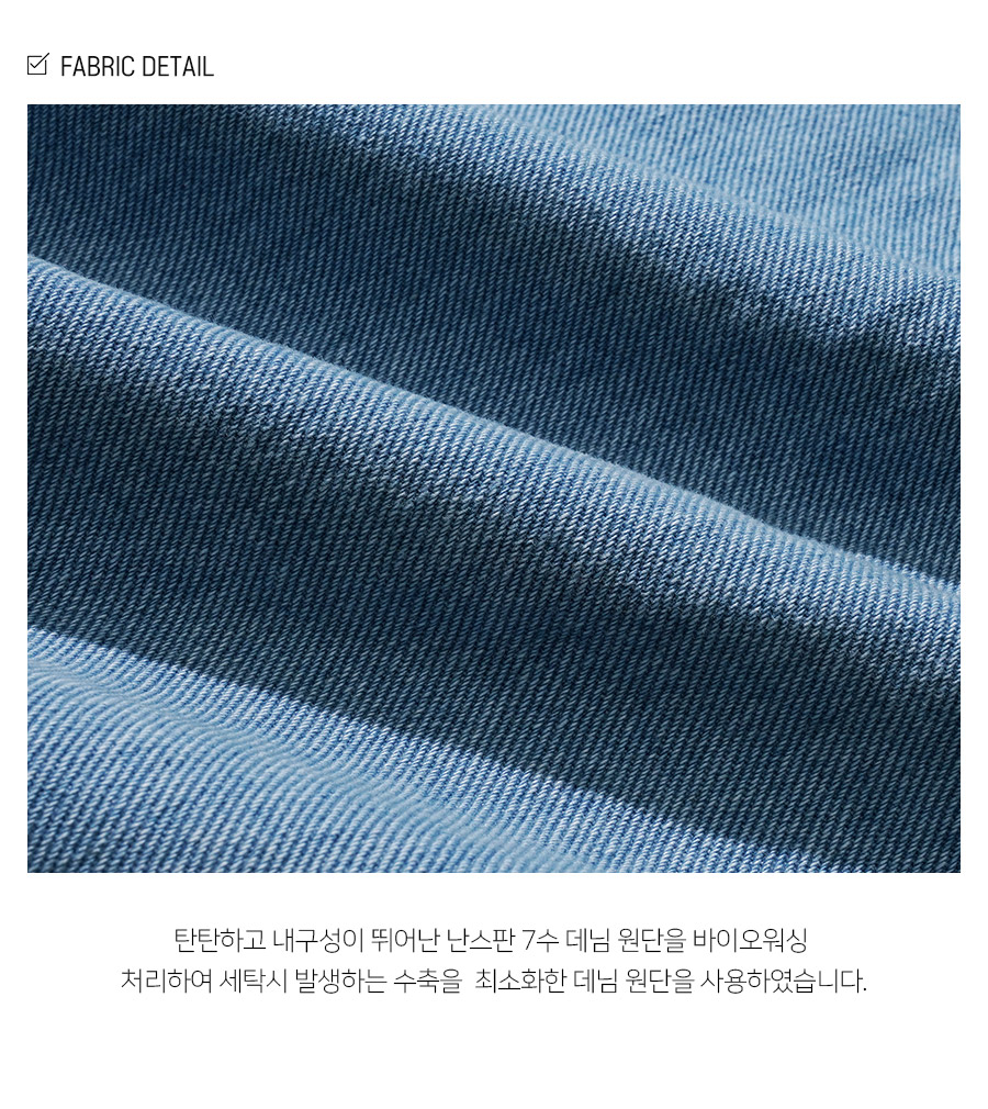 4_SJLP1298_info_fabric_sj.jpg