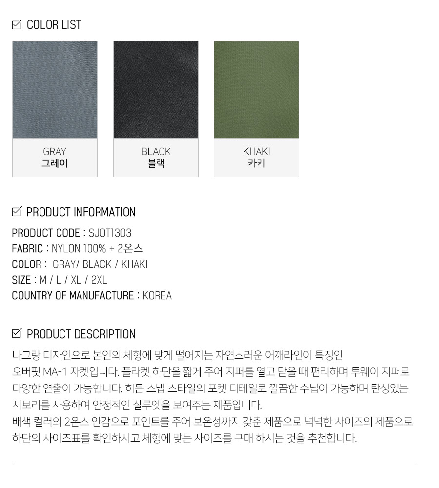 3_SJOT1303_info_color_ky.jpg