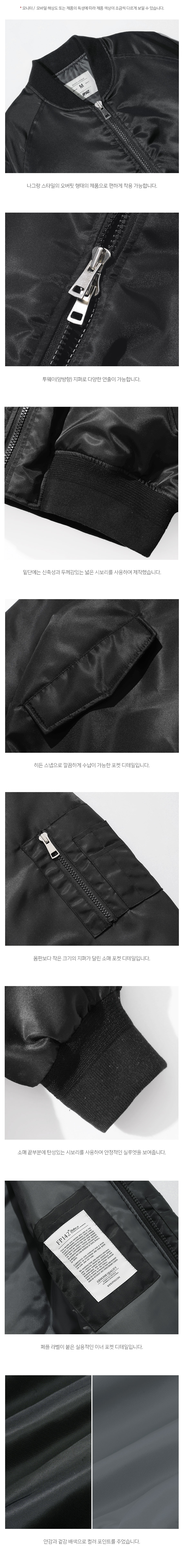 5_SJOT1303_detail_black_color02_ky.jpg
