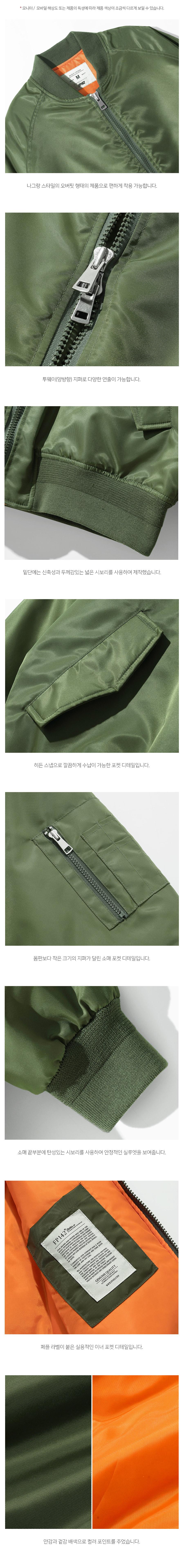5_SJOT1303_detail_khaki_color02_ky.jpg