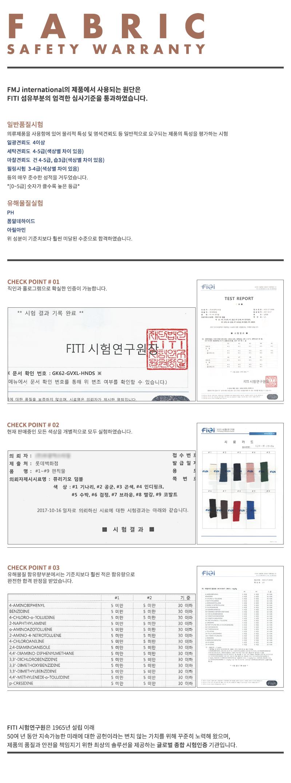 [페플] 650g 덤블 오리지널 무지 기모 맨투맨 20종 OGMT001